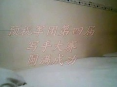 Chinese couple homemade whoring records Vol.11