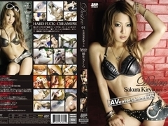 Sakura Kiryu in Exotic JAV censored xxx clip with horny japanese chicks