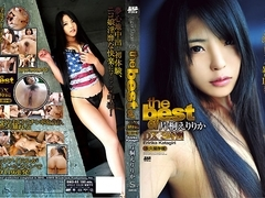 Erika Katagiri in The Best of Erika Katagiri
