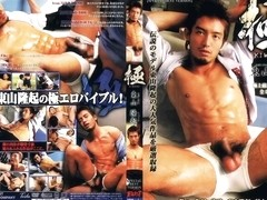 Hottest Asian homosexual dudes in Amazing dildos/toys, outdoor JAV video