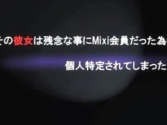 Hitoshi - Megumi mixi outflow from outflow bare ex-boyfriend PC topic!
