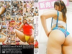 Big Cutie! Lady Blow Job Kos Ignorance