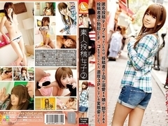 Momo Nakagawa in Amateur Girl Submission 2 part 3