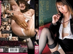 Akiho Yoshizawa in Female Teacher Banged