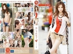 Ameri Ichinose in Womens Fashion 3 part 4