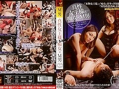 Mashiro Nozomi in Nozomi Real White Man Mao M Slut Queen Queen And The Intrinsic
