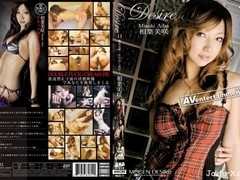 Best JAV censored xxx movie with crazy japanese chicks